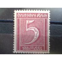 Германия 1921 Стандарт 5пф ВЗ1