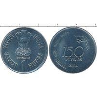 Индия 1 рупия 2004 150 лет почте UNC