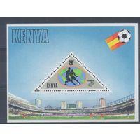 [1611] Кения 1982. Спорт.Футбол. БЛОК.