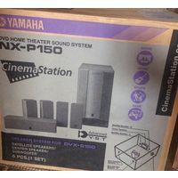 Ресивер Yamaha DVX-S120 можно использовать как цап