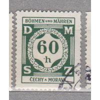 Германия рейх  Богемия и Моравия 1941 г служебные лот 5