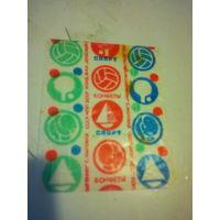 Этикетка от конфет СССР