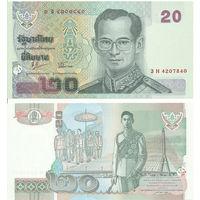 Таиланд 20 бат образца 2003 года UNC P109(3)
