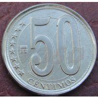 4712:  50 сентимо 2007 Венесуэла