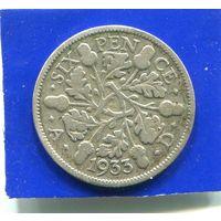 Великобритания 6 пенсов 1933 , серебро