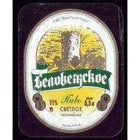 Этикетка Пиво Беловежское Брест