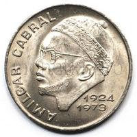 Кабо-Верде 50 эскудо 1977 года. Амилкар Кабрал