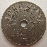 Испания 25 сентимо 1937 г. (d)