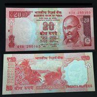 Банкноты мира. Индия, 20 рупий