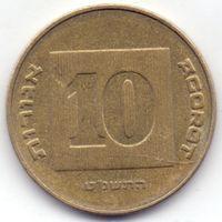 Израиль,  10 агорот 1999 года.