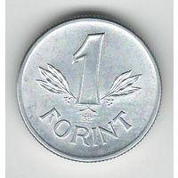 Венгрия 1 форинт 1987 года. Состояние UNC-!
