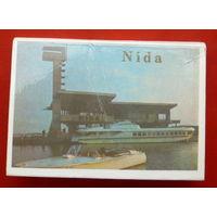 """Фотобуклет """"Нида"""". Размер 6.5х9.5 см. 1976 года. 59."""