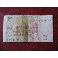 2 гривны 2005 год Украина (серия ЕД)