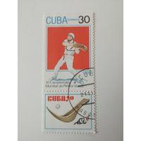 Куба 1990. 11 Чемпионат мира по пелоту (аналог сквоша) . Полная серия