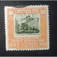 ЭКВАДОР\1454\ Эквадор 1930 КОРАБЛЬ ДЛЯ ПЕРЕВОЗКИ ФРУКТОВ. ФЛОТ