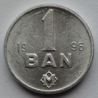 Молдавия 1 бан. 1996
