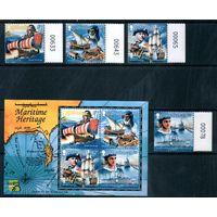 Мореплаватели Гибралтар 1999 год серия из 4-х марок и 1 блока