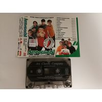 Аудиокассета Леприконсы
