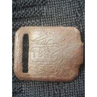Пряжка старинная редкая 1836 год РИА. Царская