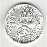 Чехия 200 крон 1998 года. Король Пржемысл Отакар I. Серебро. Штемпельный блеск! Состояние UNC! Тираж 16 842 шт. (3 110 шт. позже были переплавлены). Редкая!
