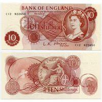 Великобритания. 10 шиллингов (образца 1961 года, P373a, подпись O'Brien, aUNC)