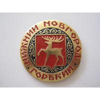 Нижний Новгород Горький Большой.