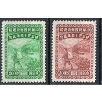 Китай 130