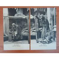 2 открытки 1906 г На дне Анна (М.Г.Савицкая) распродажа коллекции