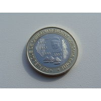 "Гвинея.  6000 франков 2003 год  КФА  ""Президент - Лансана"""