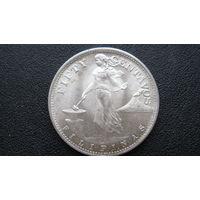 Филипины  1944 г. 50 центов 50 cent