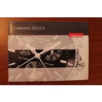 Каталог Certina 2012+2012/1 (Белорусский + Швейцарский)