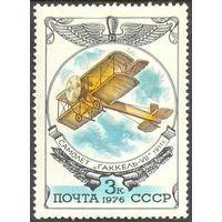 CCCР авиация