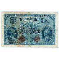 Германия 5 марок 1914 г. 6 цифр в серии!
