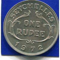 Сейшельские острова 1 рупия 1972 . Лот 2