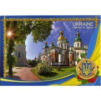 Открытка - Украина - церковь Св.Софии