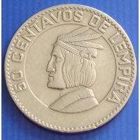 Гондурас. 50 сентаво 1967 год   KM#80   Тираж: 4.800.000