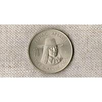 Перу 10 больших солей 1972 ///(ON)