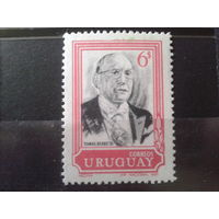 Уругвай 1969 президент страны