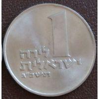 1 лира 1963 Израиль KM# 37 UNC