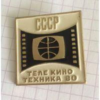 Теле,кино техника СССР 80