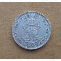 Южная Африка, 2,5 шиллинга (полкроны) 1954 г., серебро, Елизавета Вторая