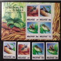 Малайзия \121\1991 Фауна Насекомые