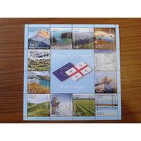 Грузия 2013 малый лист Визит Виды природы