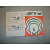 Паспорт к Радиоприемник VEF-202 красного цвета c олимпийской символикой!( Приложение к основному лоту)