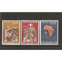 Ватикан 1969 Религия