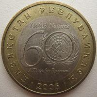 Казахстан 100 тенге 2005 г. 60 лет ООН