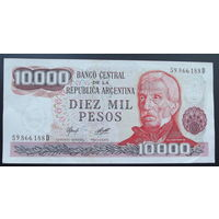 Аргентина. 10000 песо 1977