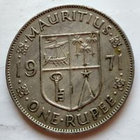 Маврикий 1 рупия, 1971 С жёлобом на гурте 1-9-16