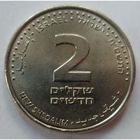 """Израиль 2 новых шекеля 2005 """"Два перевитых лентами рога изобилия с плодом граната между ними"""""""