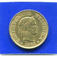 Швейцария 5 раппен 1981